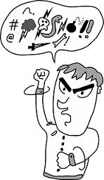 Mann ist wütend